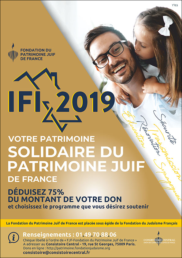 IFI 2019