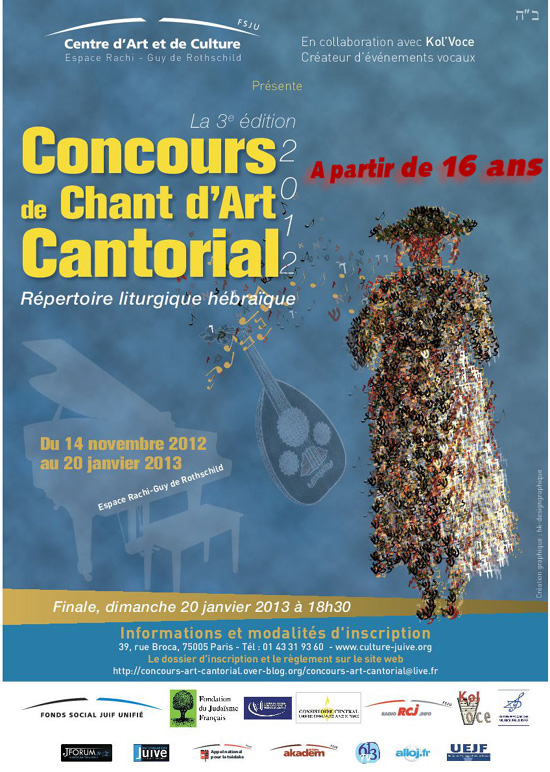 Concours Art cantorial