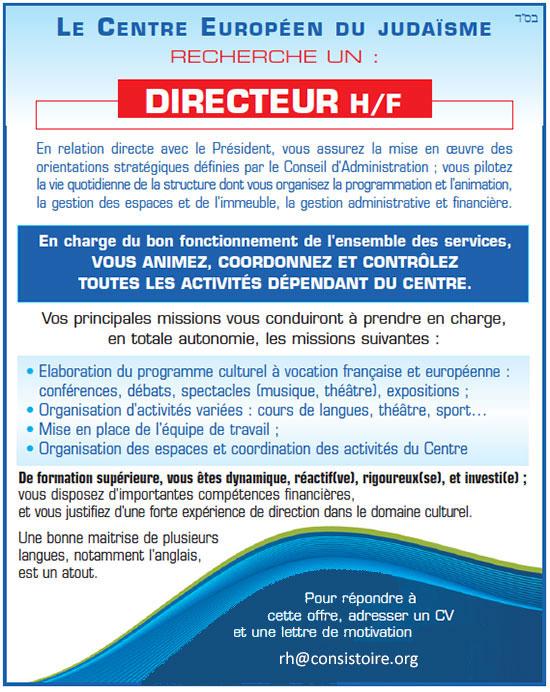 Consistoire emploi - Offre d emploi pret a porter paris ...