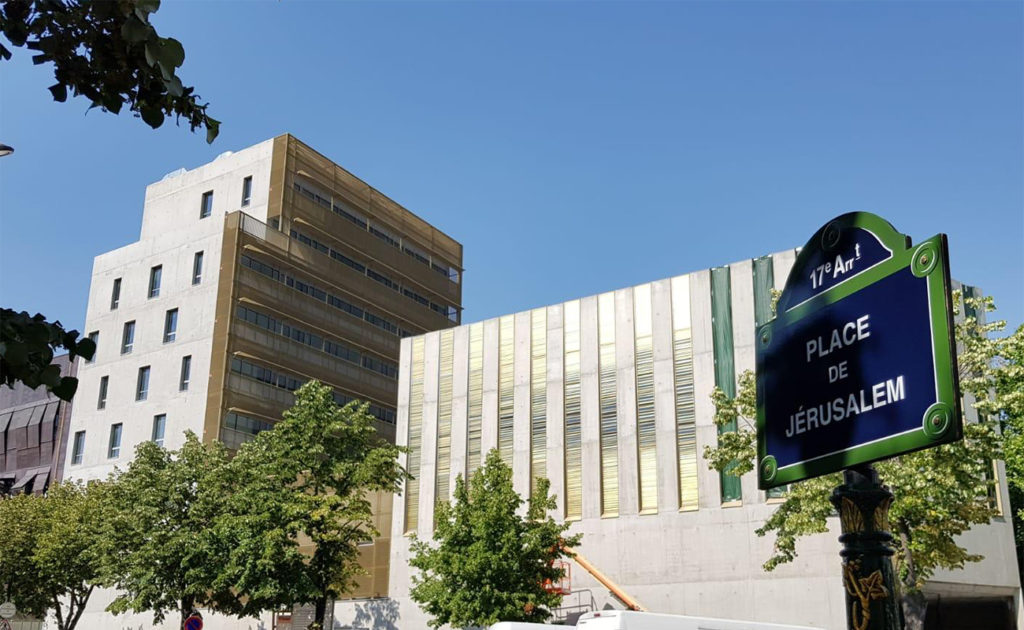 Centre Européen Du Judaïsme Consistoire De Paris
